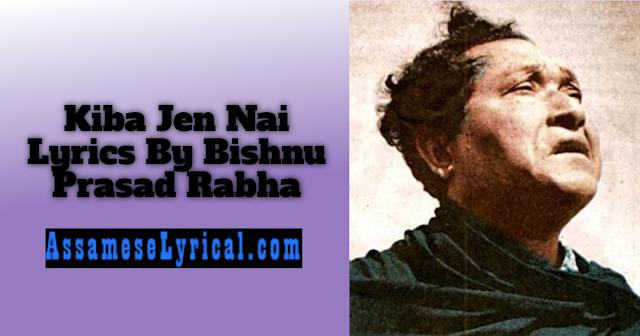 Kiba Jen Nai Lyrics