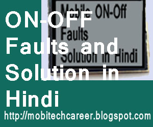 On-Off Switch Faults Problems Solution