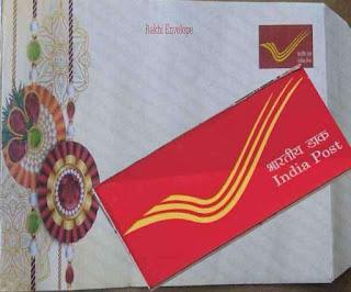postal-service-for-rakhi