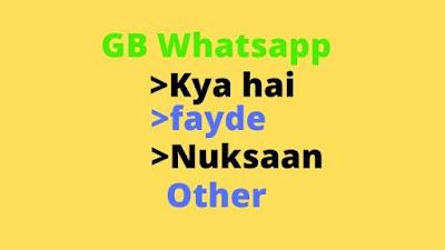 GB Whatsapp kya hai