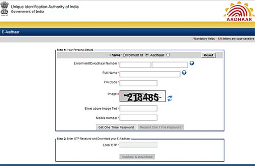 How to Download Online Gujarati Aadhar Card Application Form