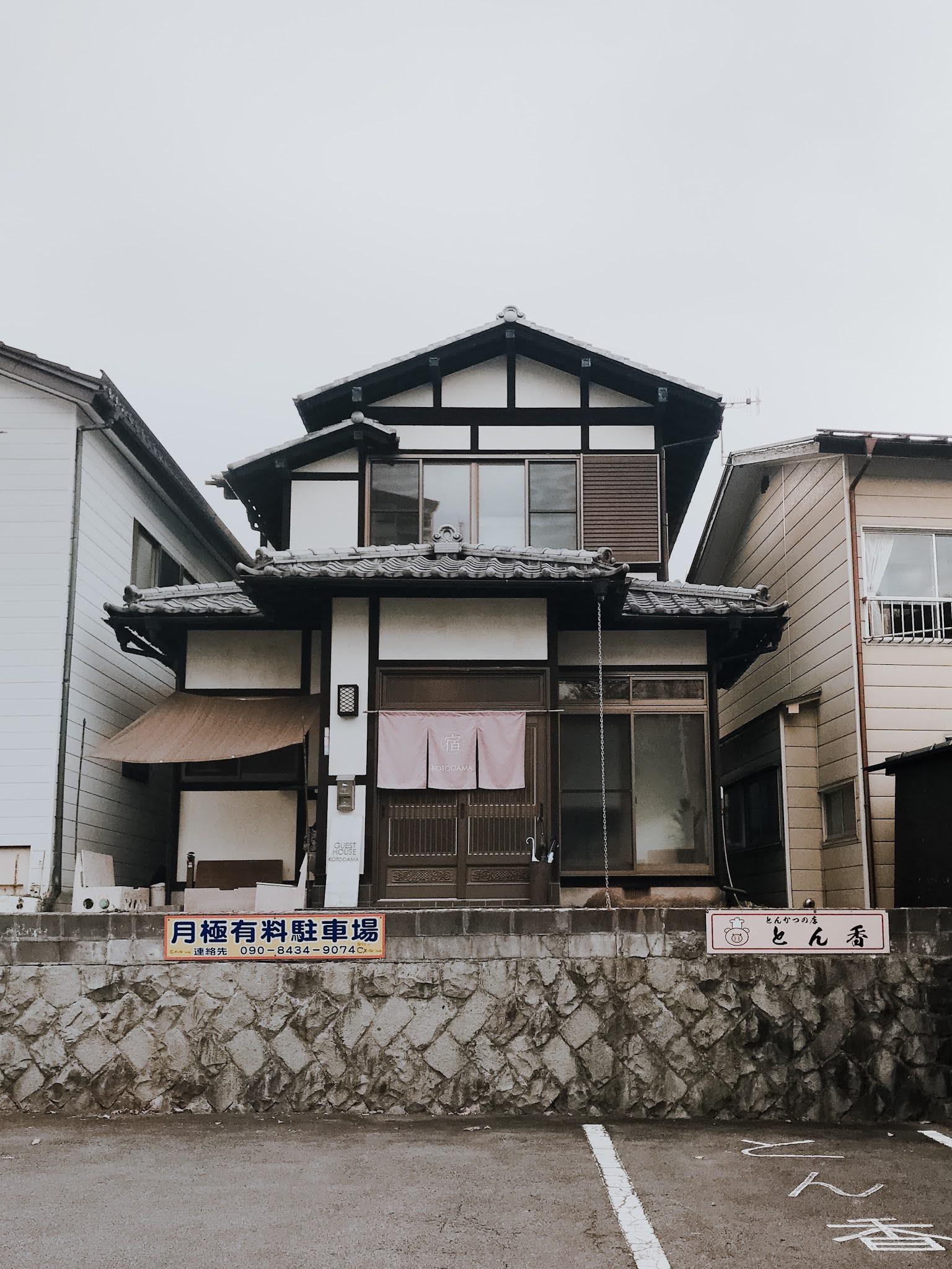 Kusatsu KOTODAMA