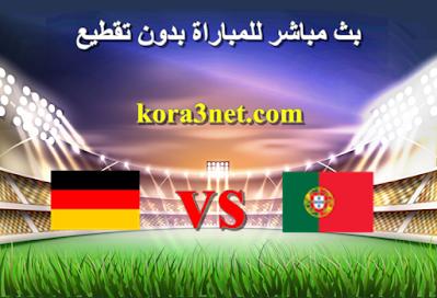 مباراة البرتغال والمانيا
