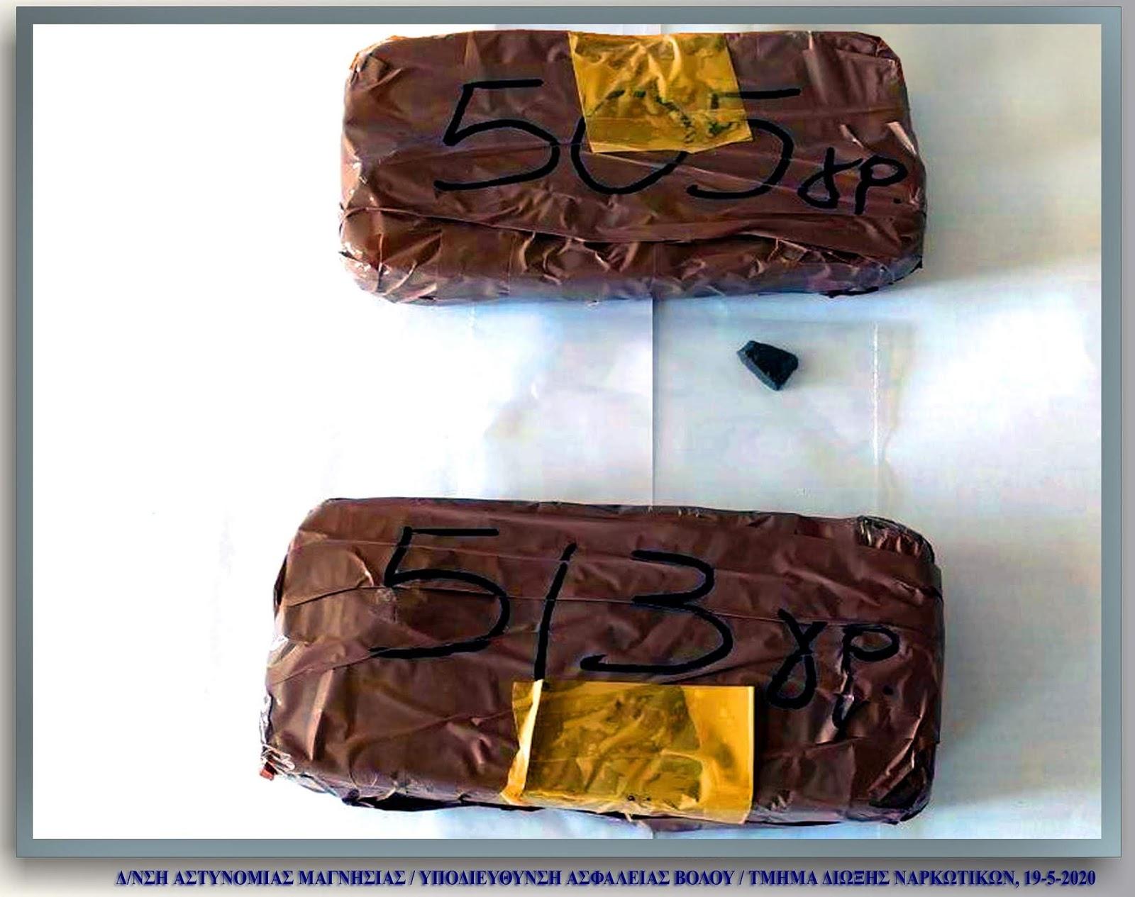 Συνελήφθη στο Βόλο ένα άτομο για διακίνηση ναρκωτικών ουσιών