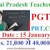हिमाचल प्रदेश में TGT , PGT , PRT और कोच के पदों पर भर्ती !! वेतन Rs.45,000 मासिक