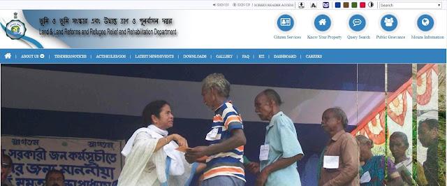 Banglarbhumi Portal