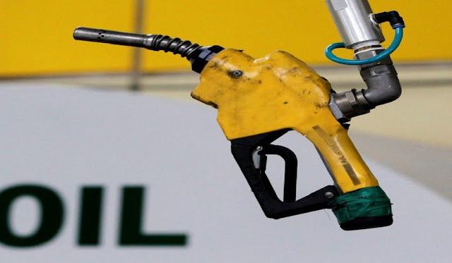 أسعار النفط ترتفع لتعوض خسائر الأسابيع الثلاثة الفارطة…