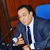 ملاحظات حول مشروع  القانون رقم 33.17  والذي يتعلق بنقل اختصاصات السلطة الحكومية المكلفة بالعدل إلى الوكيل العام للملك لدى محكمة النقض  ذ محمد طارق
