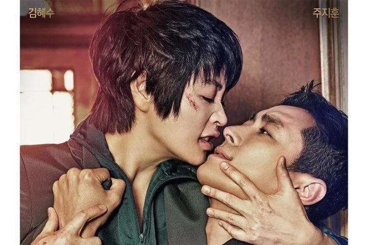 Download Drama Korea Hyena Batch Sub Indo