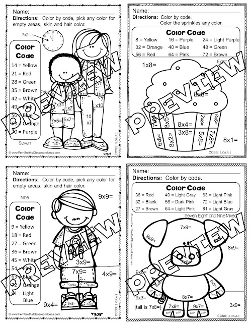 Fern Smith's Classroom Ideas Color Your Answers - Multiplication with 7, 8 and 9 a Color By Code Resource at TeachersPayTeachers.
