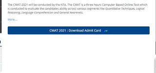 How to download Cmat admit card - CMAT admit card download 2021