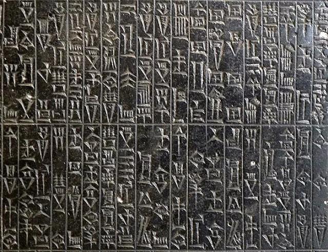 Códice de Hamurabi, esculpido em pedra