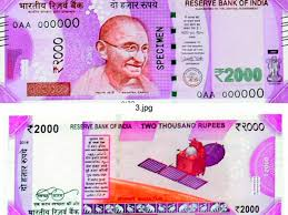 The big news came out in the Lok Sabha with the revelation / 2000 note, know why you need to know?