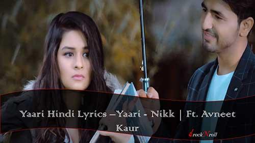 Yaari-Lyrics-Yaari-Nikk