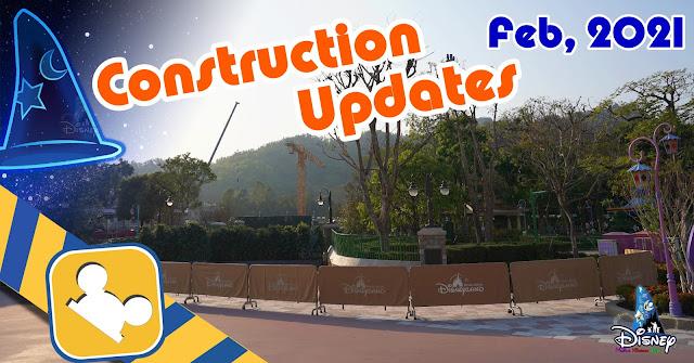 Construction Updates of the Arendelle World of Frozen (February, 2021), HKDL 擴建直擊報導2021年2月號魔雪奇緣世界