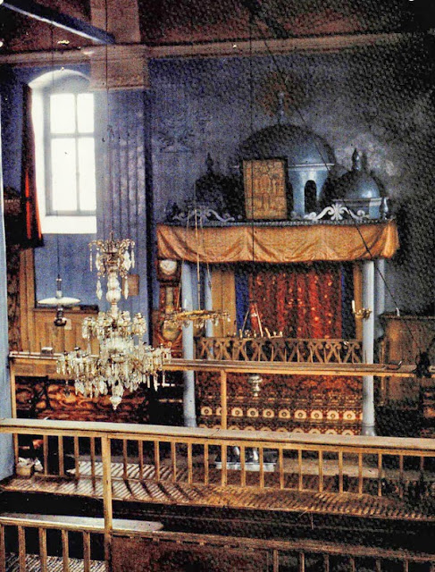 Interior of Il Kar Aragon Synagogue in Bitola, built around the middle or the end of the sixteenth century. It was destroyed during the Second World War. - Bitola in 1913
