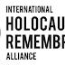Argentina adoptó la definición de Antisemitismo de IHRA