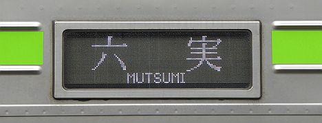 東武野田線 六実行き 10030系R