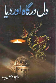 Dil Dargah Aur Diya Urdu Novel By Sajida Habib