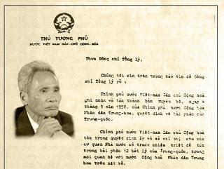 CÓ THỂ DỪNG VIỆC XUYÊN TẠC CÔNG THƯ 1958 CỦA CỐ THỦ TƯỚNG PHẠM VĂN ĐỒNG