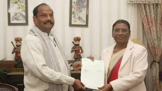 raghuwar-resign