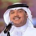 Mohamed Abdou MP3