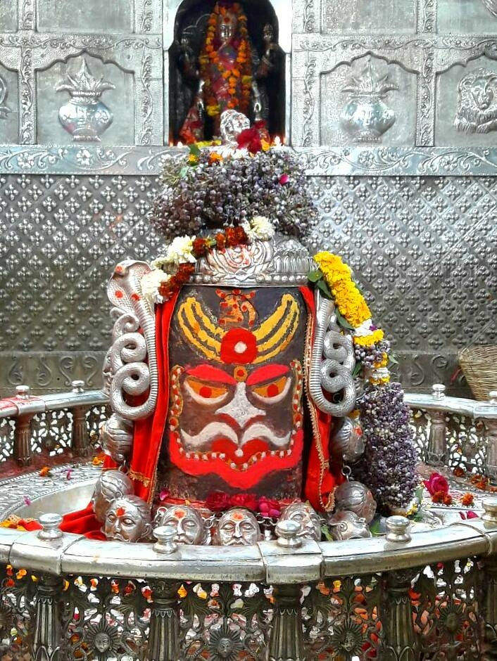 Mahakaleswar