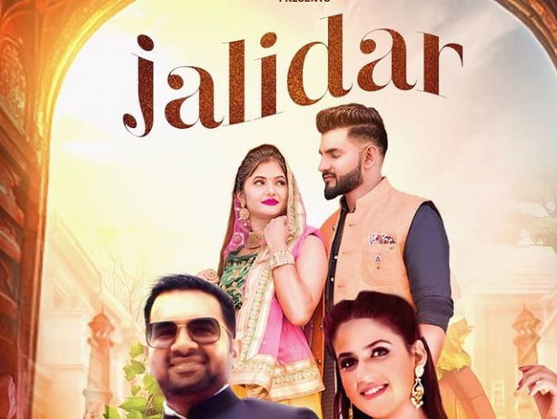 Jalidar Lyrics - Masoom Sharma - Download Video or MP3 Song