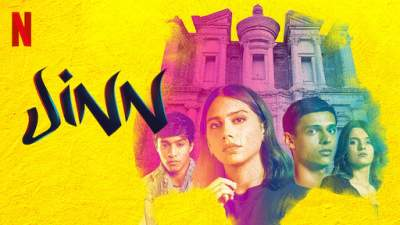 Jinn Web Series Download 2019 Season 1 Hindi Eng Dual Audio 480p