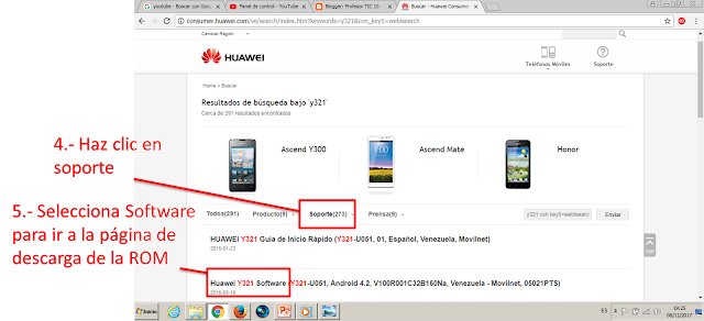 huawei dload update