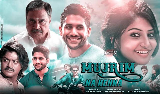 Mujrim Na Kehna Hindi Dubbed Full Movie 720p HD | 480p mp4 download filmywap, filmyzilla, mp4moviez, Jalshamoviez,9xmovies, khatrimaza