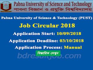 Pabna University of Science & Technology (PUST) Teacher Recruitment Circular 2018