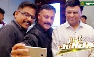 14th Chennai International Film Festival Opening Ceremony | Just Chillax 17-01-2017 Puthuyugam Tv