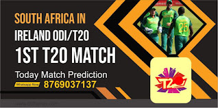 SA vs IRE 1st T20 Match 100% Sure Match Prediction South Africa Team in Ireland