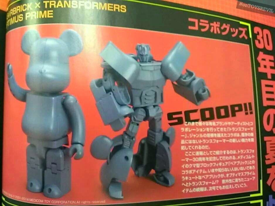 3cc7aaa6 A Transforming BE@RBRICK? A Medicom Toy Bearbrick transforms into Autobot  leader Optimus Prime, is perhaps a toy dream seemingly made reality if this  page ...