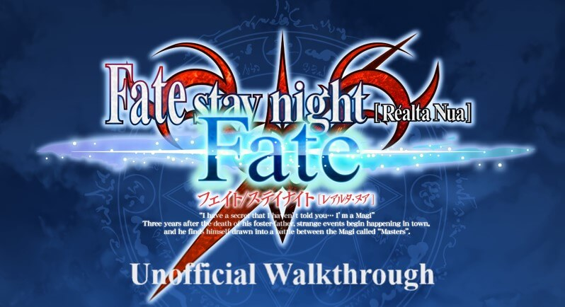 Fate/stay night [Realta Nua] Fate title screen