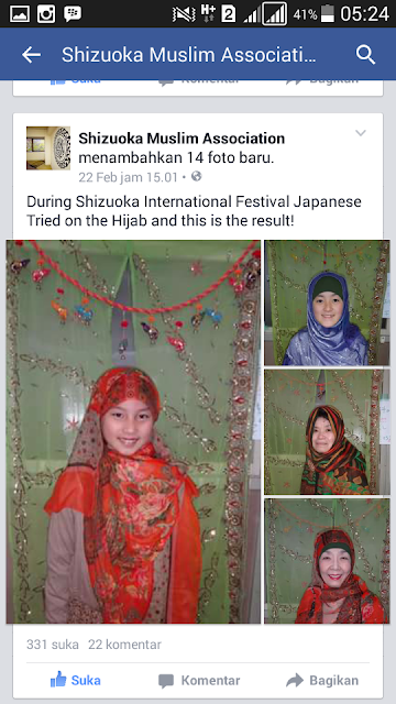 https://www.facebook.com/pages/Shizuoka-Muslim-Association/1486617891549797?fref=ts