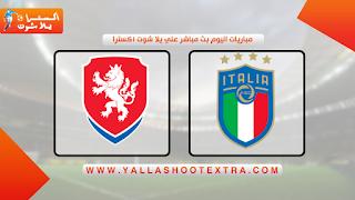 مشاهدة مباراة ايطاليا ضد التشيك 04-06-2021 في مباراة ودية