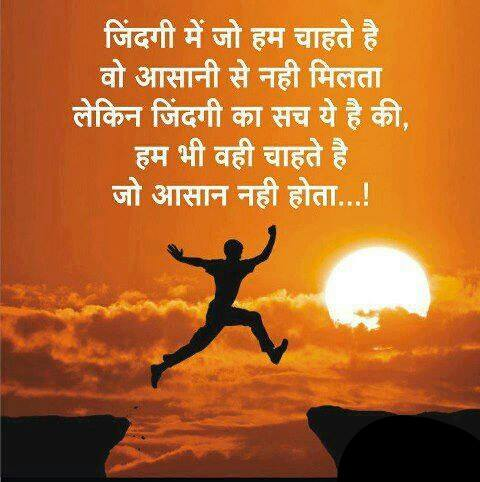 Friends quotes images HD in Hindi