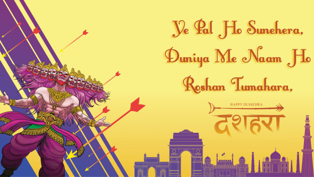 Happy Dussehra in Hindi