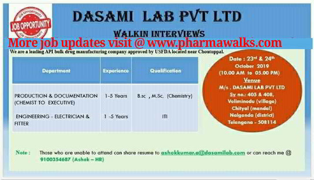 Dasami Labs - Walk-in interview for Production & Engineering departments on 23rd & 24th October, 2019