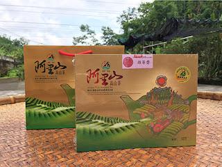梅山鄉農會比賽茶