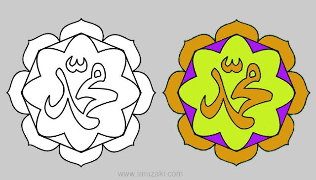 Mewarnai-Kaligrafi