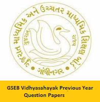 GSEB Vidhyasahayak Previous Year Question Papers