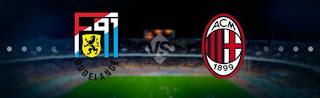 Милан – Дюделанж прямая трансляция онлайн 29/11 в 20:55 по МСК.