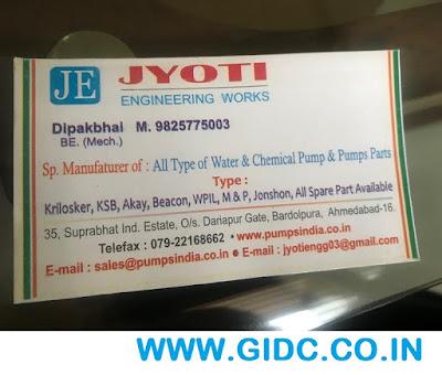 JYOTI ENGINEERING WORKS - 9825775003 GIDC Digital Directory
