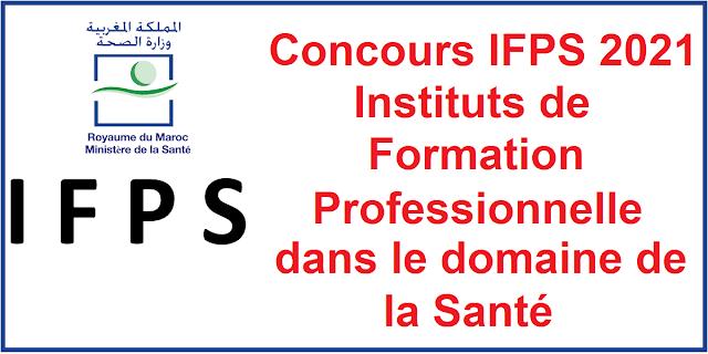 Instituts de Formation Professionnelle dans le domaine de la Santé