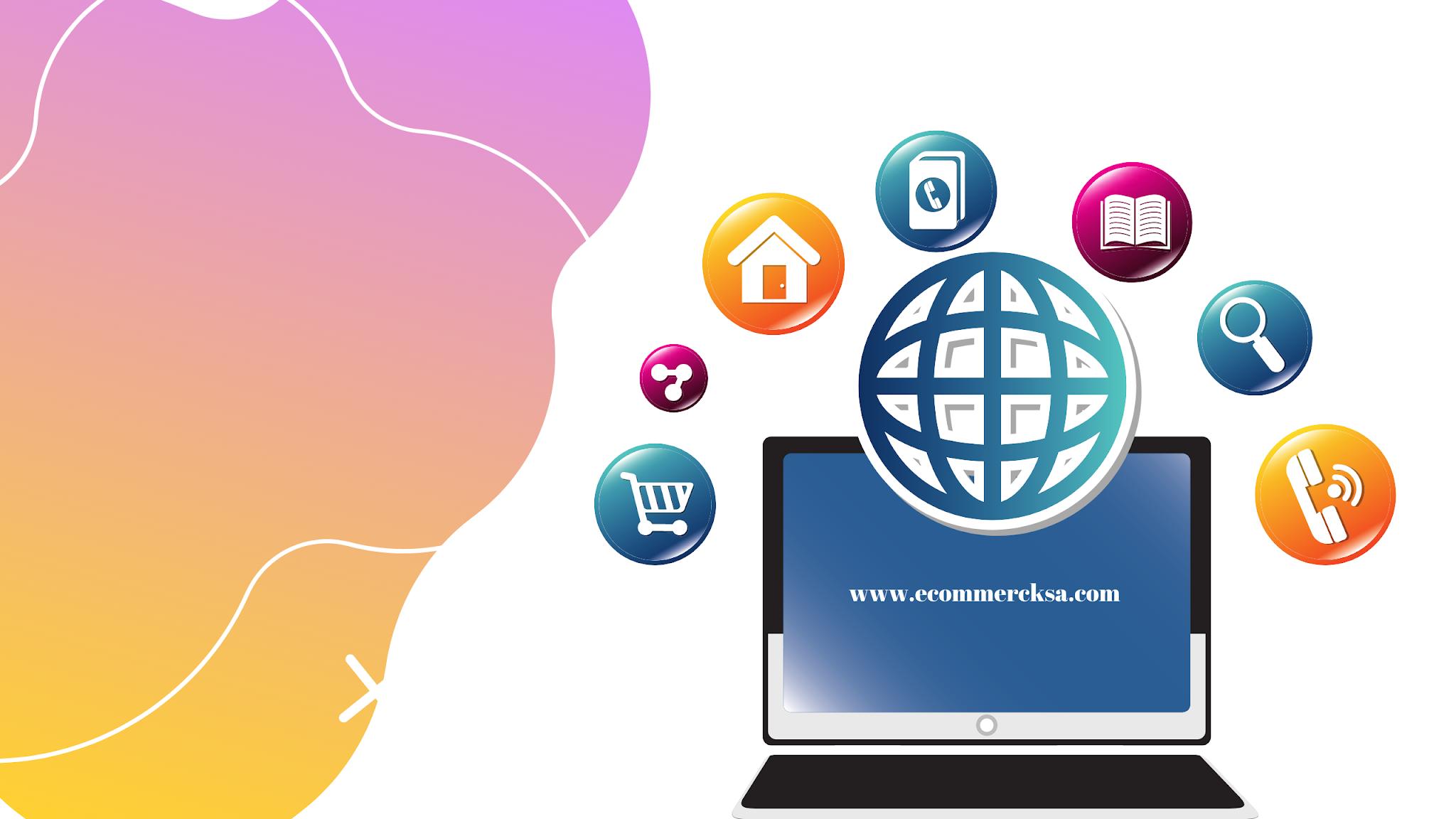 صورة أهم الخدمات والأدوات في التجارة الالكترونية