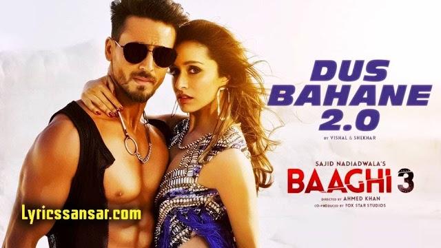 Dus Bahane 2.0 दस बहाने Lyrics : Baaghi 3 | Tiger Shroff & Shraddha Kapoor