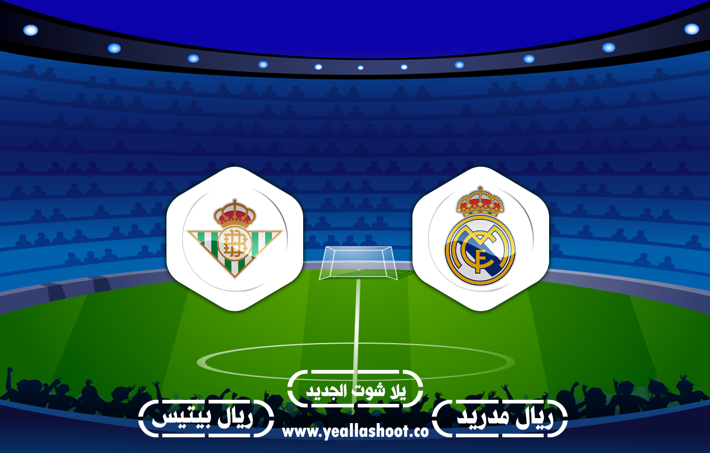 اهداف مباراة ريال مدريد وريال بيتيس (3-2) الدوري الاسباني